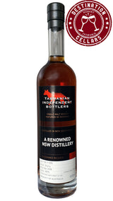 Tasmanian Independent Bottlers ??005 Sherry Cask