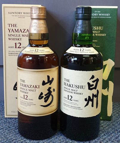 Yamazaki 12YO & Hakushu 12YO Single Malt Whisky Set