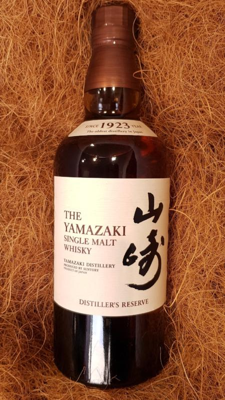 Yamazaki Distiller's Reserve Single Malt Whisky