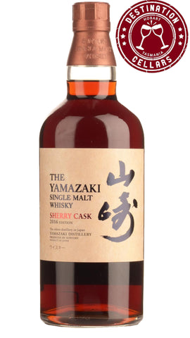 Yamazaki 2016 Sherry Cask Single Malt Whisky