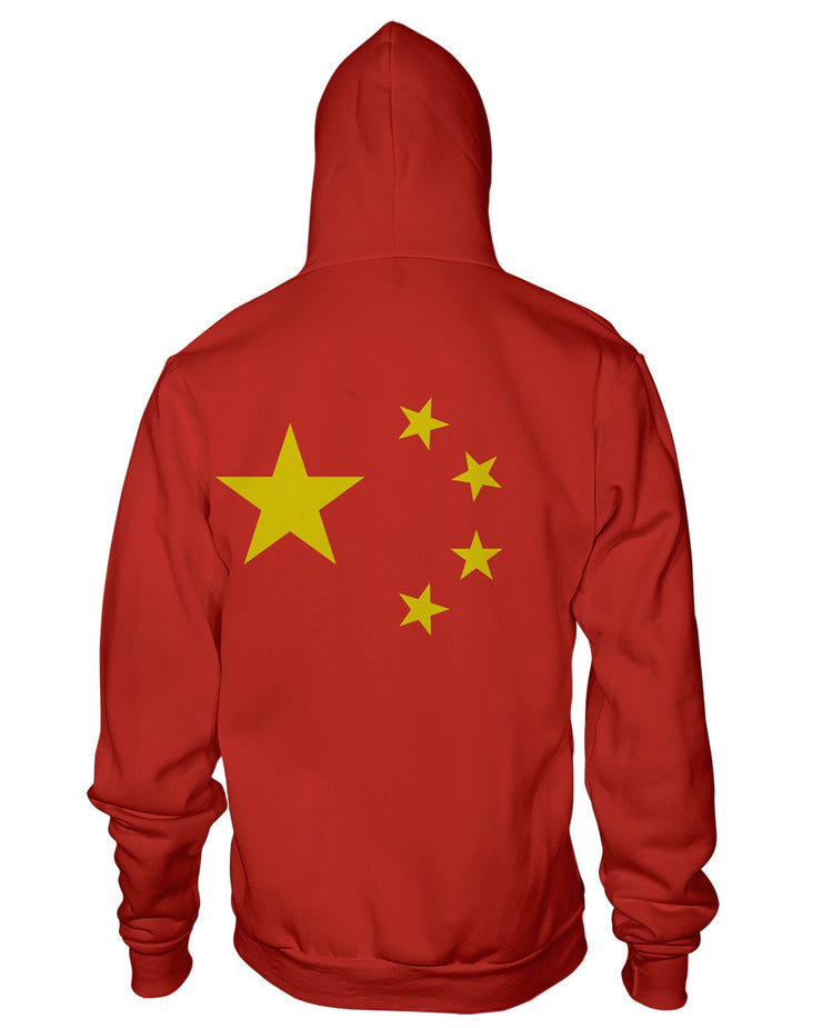 China Flag Zip Hoodie