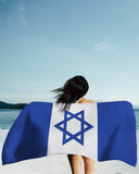 Israel Flag Beach Towel