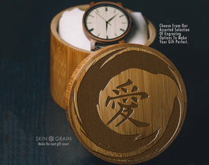 爱 | Love | Chinese | Japanese Character Gift Box | Upgraded Wood Box | Keepsake Box |