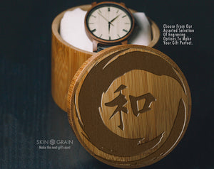 和 | Peace | Chinese | Japanese Character Gift Box | Upgraded Wood Box | Keepsake Box |