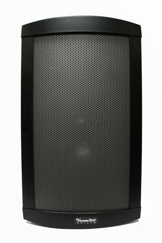 Chiayo 100-V2K PSR Powered Extension Speaker