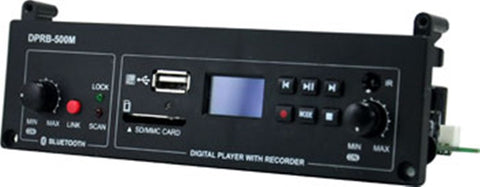 CHIAYO DPRB500M Digital Recorder/Player