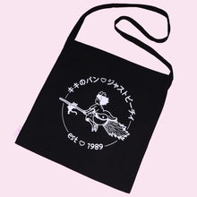 'Little Bakery' Tote Bag