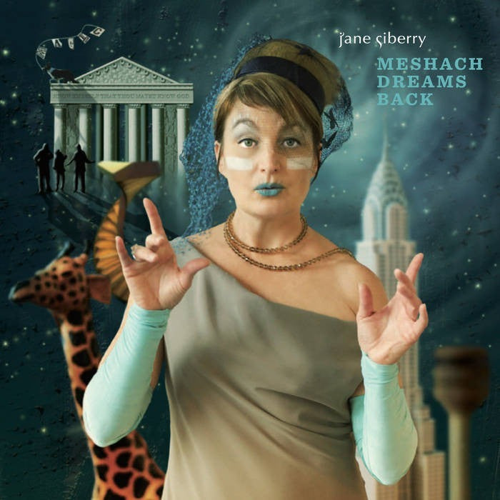 2011 • MESHACH DREAMS BACK (radio play) (THREE QUEENS TRILOGY pt3)