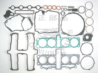 Yamaha 81-83 XJ750 Seca Maxim Complete Engine Gasket Kit Set