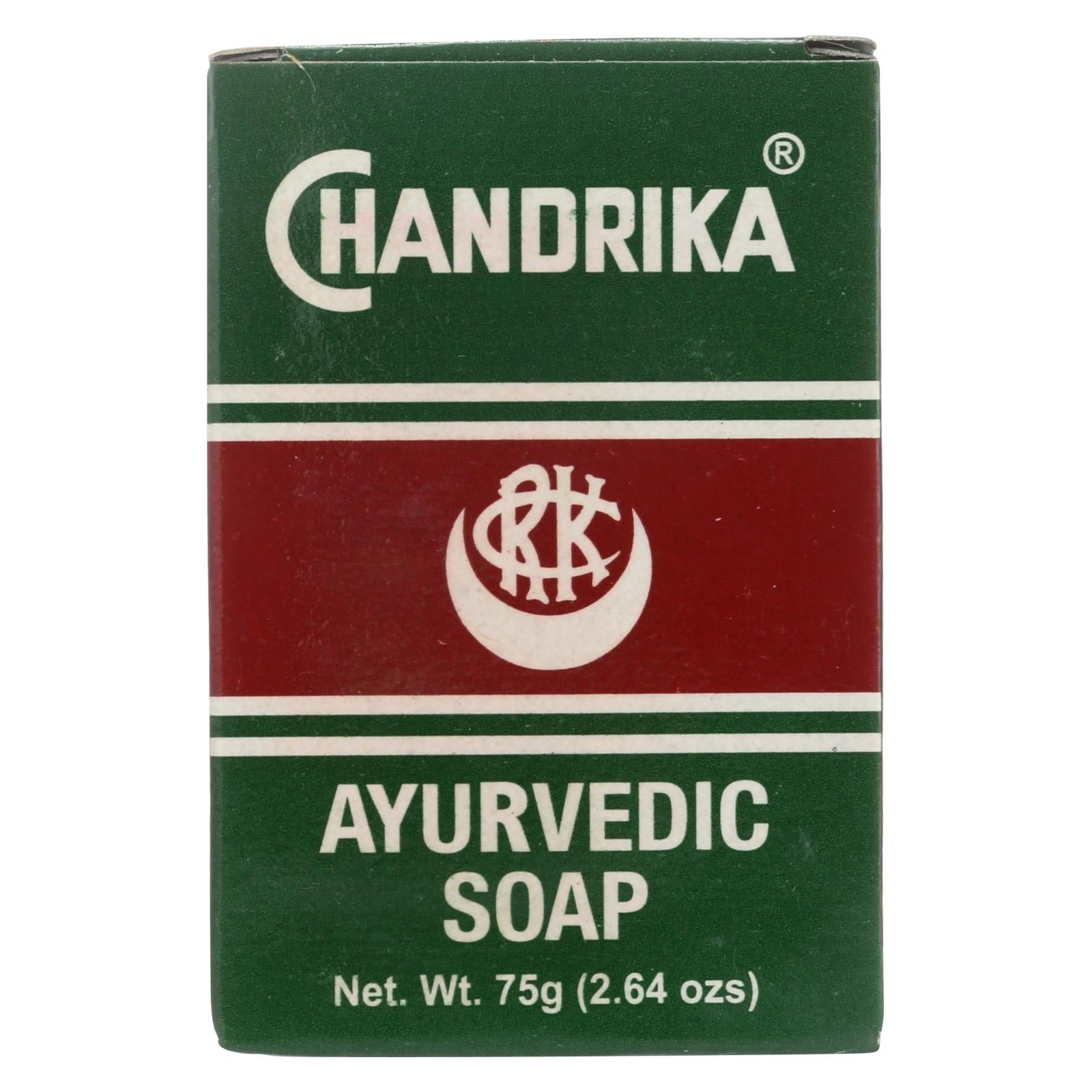Buy Auromere Bar Soap - Chandrika - 2.64 oz - Bar Soap from Veroeco.com