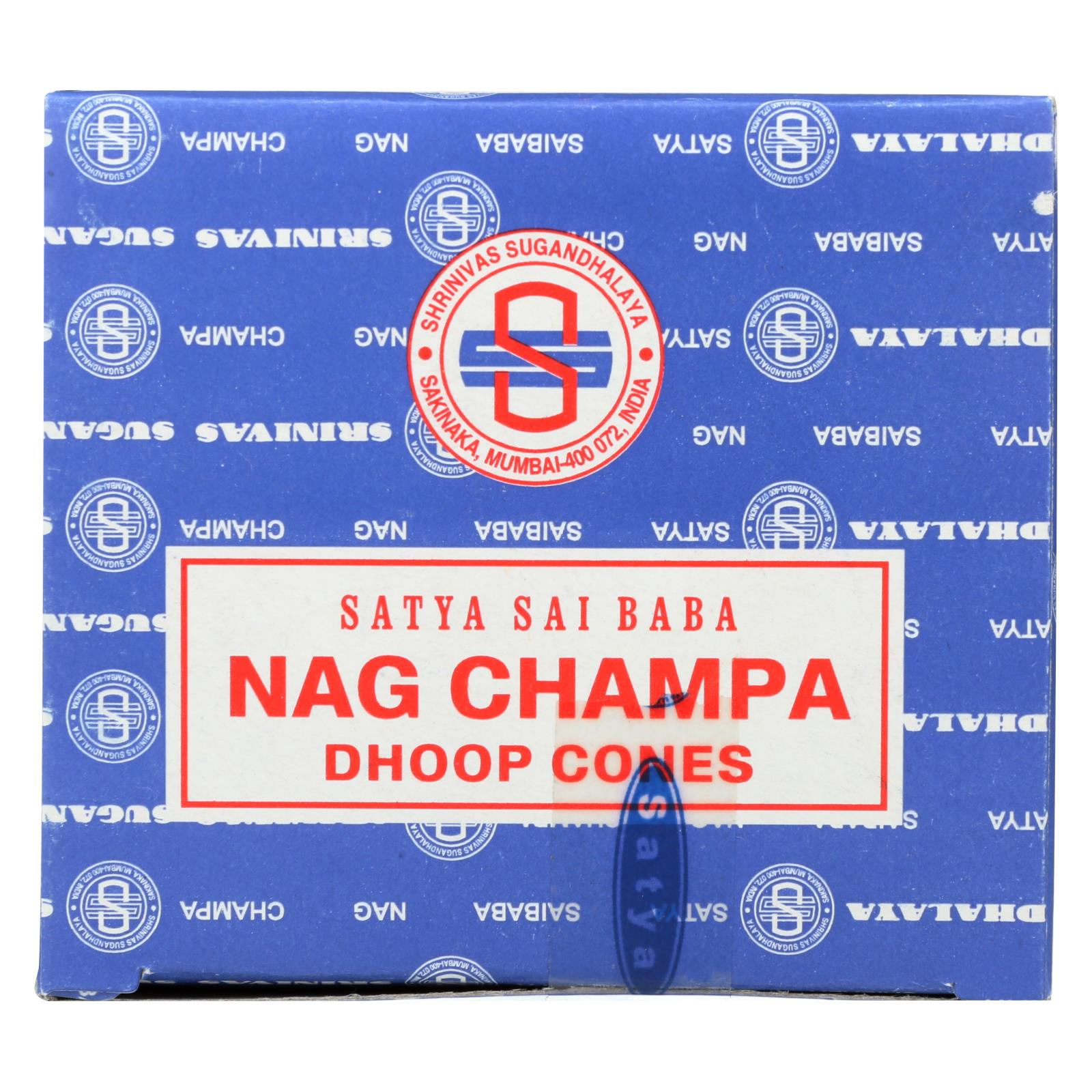 Buy Sai Baba Incense Dhoop Cones - 12 Cones - Incense from Veroeco.com