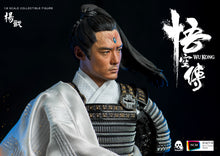 **PRE-ORDER** - WU KONG - YANG JIAN - DELUXE VERSION - Limited Edition - ThreeZero / ThreeA / 3A