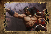**PRE-ORDER** - Water Margin Series - Skywalker Wu Song - INFLAMES x NEWSOUL