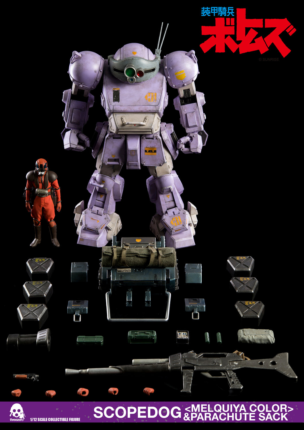 **PRE-ORDER**  -Armored Trooper Votoms Scopedog <Melquiya color> & Parachute Sack (STEALTH VERSION) - Threezero