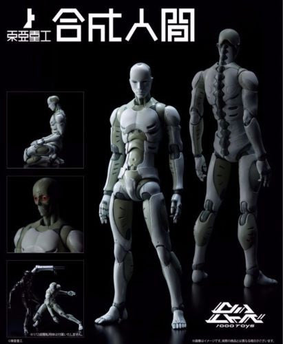 TOA Heavy Industries Synthetic Human 1/12 scale 6-inch figure