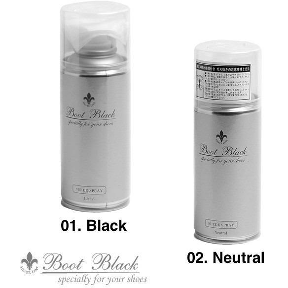 Boot Black Suede Spray (180ml) - Trimly