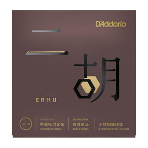 Accessories_Strings D'Addario Erhu Strings