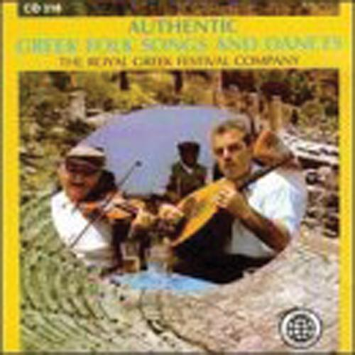 Media Authentic Greek Folk Songs And Dances