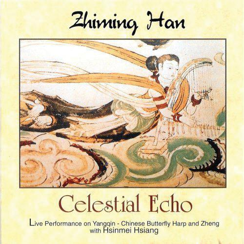 Media Celestial Echo - Chinese Butterfly Harp with Zhiming Han