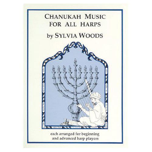 Media Chanukah Music For All Harps