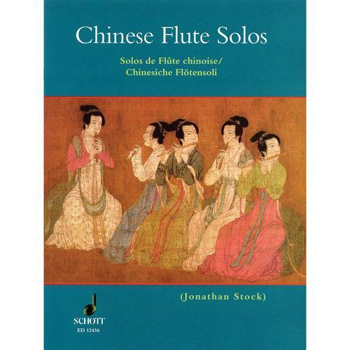 Media Chinese Flute Solos