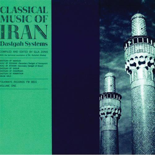 Media Classical Music of Iran : Dastgah Systems