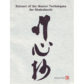 Media Extract of Master Techniques for Shakuhachi