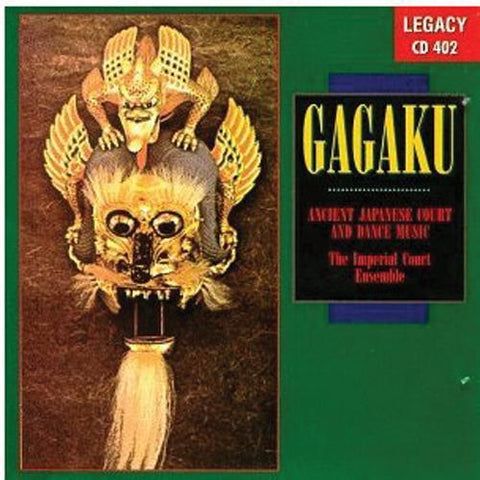 Media Gagaku, Ancient Japanese Court and Dance Music