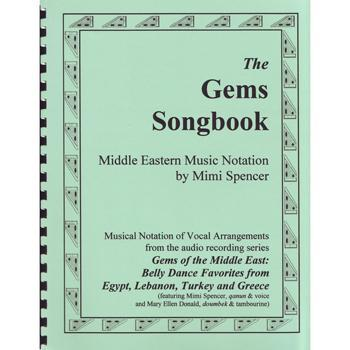 Media Gems of the Middle East - Songbook