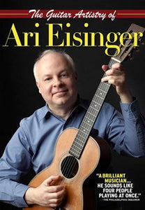 Media Guitar Artistry of Ari Eisinger DVD
