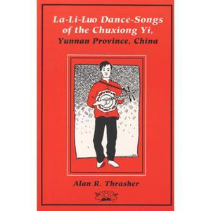 Media La-Li-Luo Dance Songs of the Chuxiong Yi