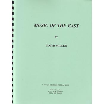 Media Music of the East Course Manual