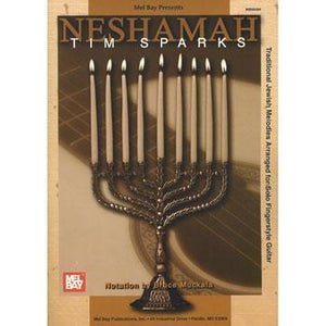 Media Neshamah - Traditional Jewish Melodies Arranged for Solo Fingerstyle Guitar