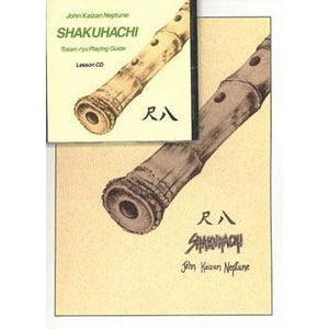 Media Shakuhachi  Book and CD