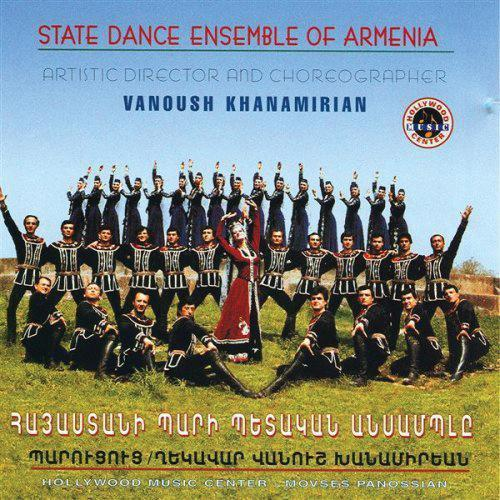 Media State Dance Ensemble of Armenia