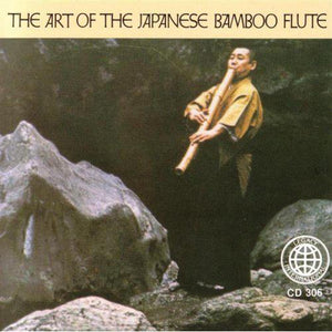 Media The Art of the Japanese Bamboo Flute