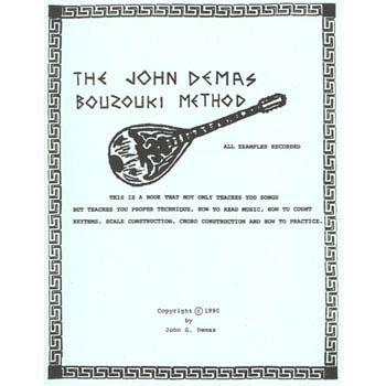 Media The John Demas 8- string Bouzouki Method (4 Course) w/ CD