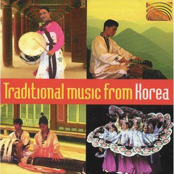 Media Traditional Music fron Korea (Chung Woong Korean Traditional Music Ensemble)