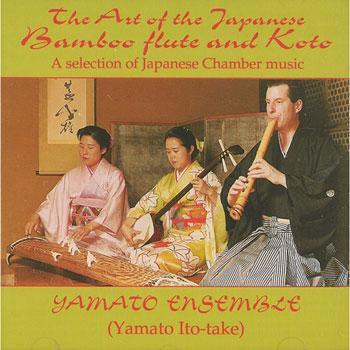 Media Yamato Ensemble - The Art of the Japanese Koto, Shakuhachi and Shamisen