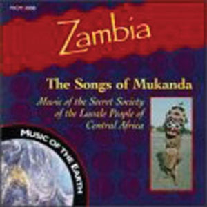 Media Zambia : The Songs of Mukanda