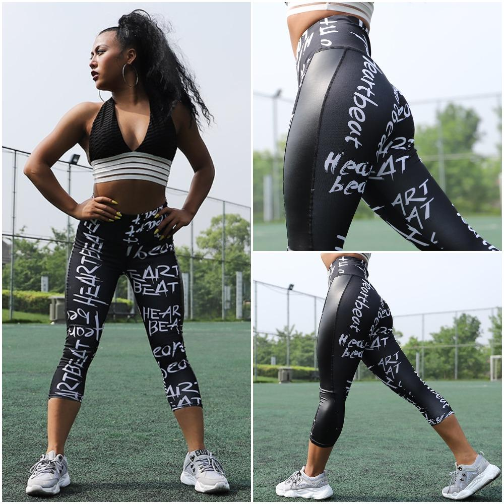 Leggings: Heartbeat