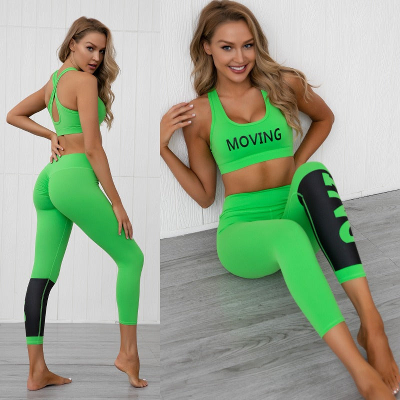 Yoga Suit: Moving
