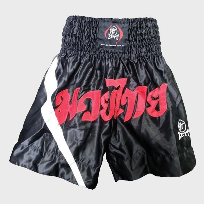 Black Muay Thai Shorts