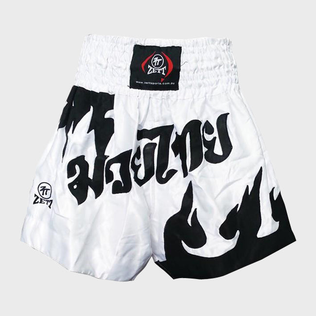 Kickboxing Shorts