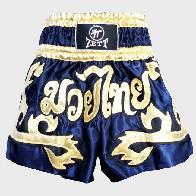 Navy & Gold Muay Thai Shorts