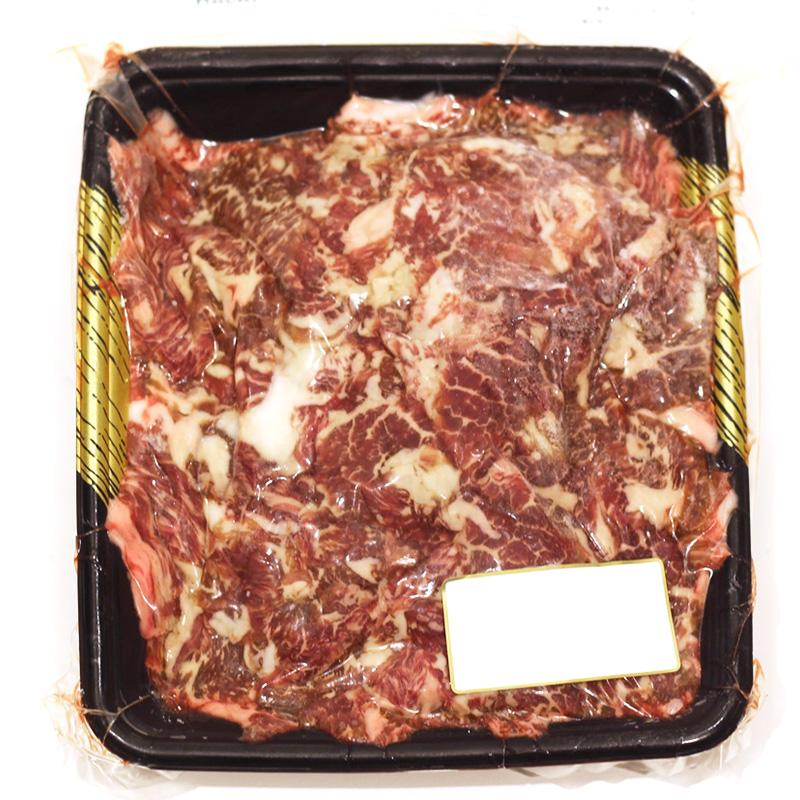 Halal Kobe beef chopped meat
