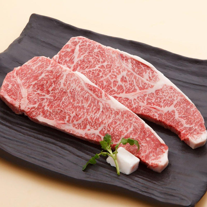 Halal Kobe beef sirloin steak