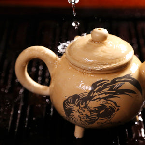 Auspicious - Jian Shui Pottery Teapot - Wild Tea Qi Official Website
