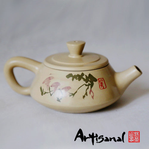 Clear Wind Bright Moon - Jian Shui Pottery Teapot