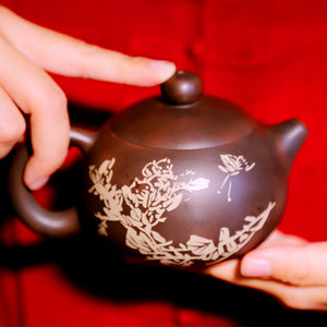 Dream of Butterfly - Jian Shui Pottery Teapot - Wild Tea Qi Official Website